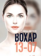 Boxap-13-07_Amalia-Anastasio_Prix-Utopiales-Jeunesse-2020